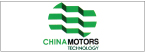 Logo de China Motors - Mecanosolvers