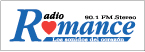 Radio Romance 90.1 F.M. Stereo-logo