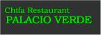 Chifa Restaurant Palacio Verde-logo