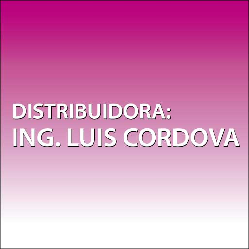 Distribuidora Ing. Luis Córdova-logo