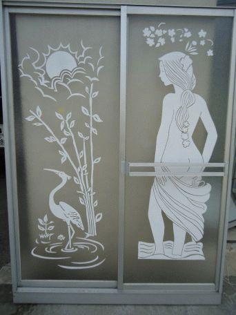 Puertas De Baño Imagenes:PUERTAS CORREDIZAS PARA BAÑOCON ACRILICOS DECORADOSY PUERTAS