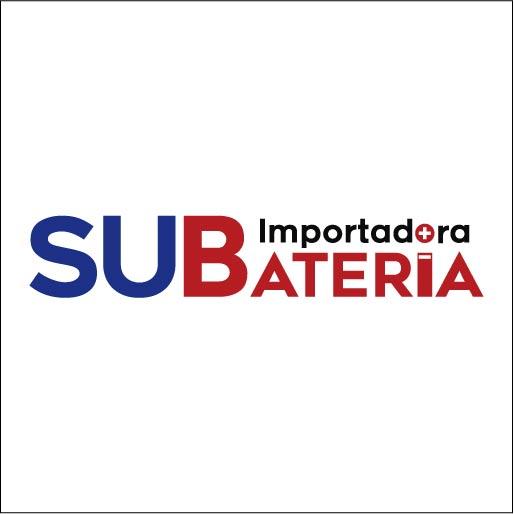 Logo de Su+Bater%c3%ada