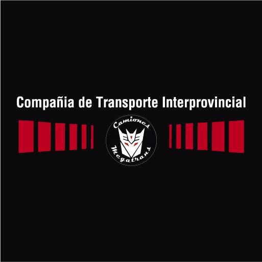 Logo de Camiones+Megatrans+C.A.