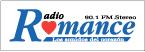 Logo de Radio+Romances+90.1+F.M.+Stereo