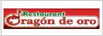 Logo de Restaurant+Drag%c3%b3n+de+Oro