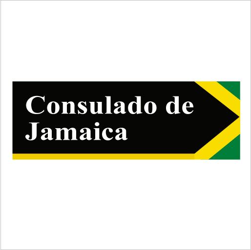 Logo de Consulado+de+Jamaica