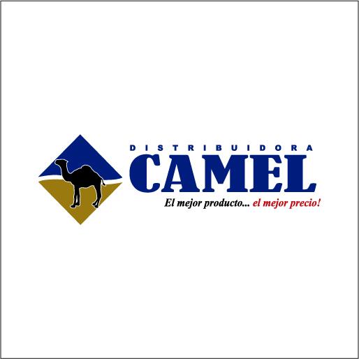 Logo de Distribuidora+Camel+Cia.+Ltda.